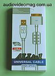 Кабель USB штекер 30pin Apple Dock для iPhone 4, довжина 1,5 метра, фото 2