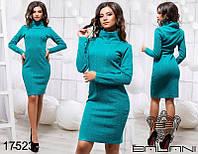 Платье №146200