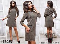 Платье №146199