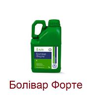 Болівар Форте,к.с. фунгіцид Альфа Смарт Агро/ фунгициды