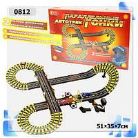 Автотрек от сети Joy Toy 0812  длина трассы 495 см.,  в коробке 50*34*7 см.