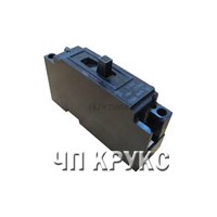 Автоматический выключатель А 3161 1п 15а