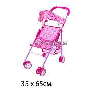 Коляска для куклы металл 816AB (24шт/2) 2-ые колеса, передние поворотные, летняя, корзина, тент, в  пакете 35*65 см.