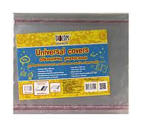 Обложка Cristal универсальная для учебников, рабочих тетрадей, пособий и дневников (265x450 мм./100 мкм)