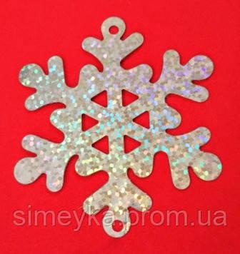 Пайетка снежинка серебристая голографическая, диаметр 6,3 см, 1 шт.