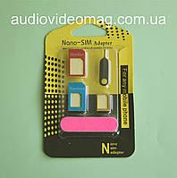Набор адаптеров для Nano SIM-карты + iСкрепка