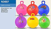 Мяч для фитнеса, гири мультгерои 5 видов, 5 цветов 45см 420г (60шт)