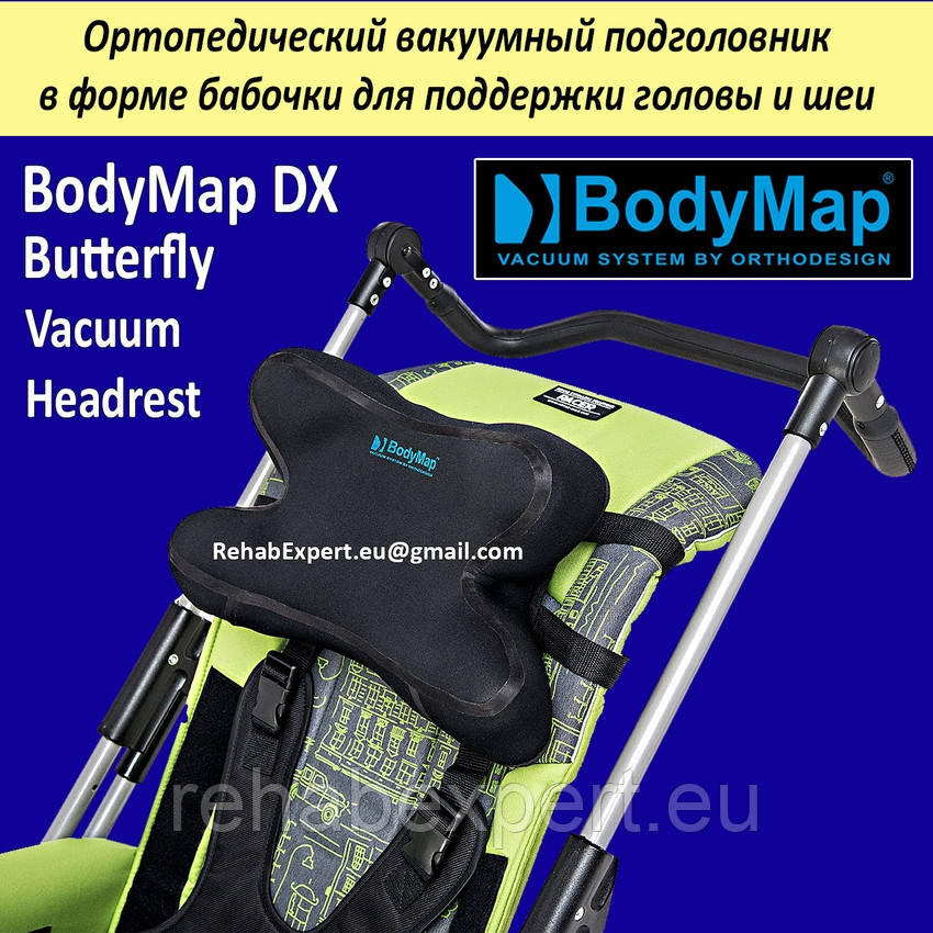 Подголовник-бабочка для поддержки головы и шеи BodyMap DX Butterfly Vacuum Headrest Size 1