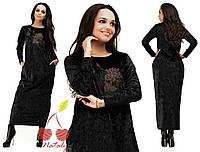 Женское длинное велюровое платье с камнями сваровски