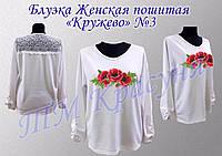 Женская блузка пошитая «Кружево» под вышивку №03