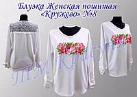 Женская блузка пошитая «Кружево» под вышивку №08