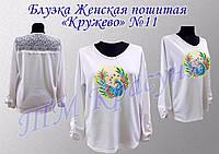 Женская блузка пошитая «Кружево» под вышивку №11