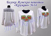 Женская блузка пошитая «Кружево» под вышивку №14