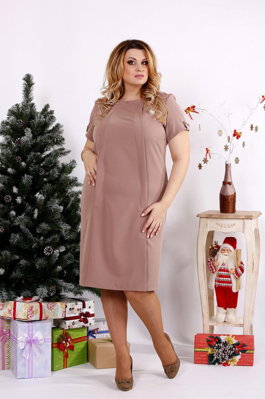 Бежевое стильное платье | 0685-2