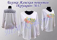 Женская блузка пошитая «Кружево» под вышивку №17