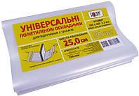 Обложка регулируемая универсальная для учебников 1-11 класс  (250x430 мм./150 мкм)