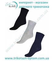 Носки медицинские Артикул 714843