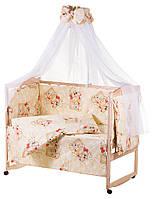 Детская постель Qvatro Gold RG-08 рисунок  бежевый (мишки спят), фото 1