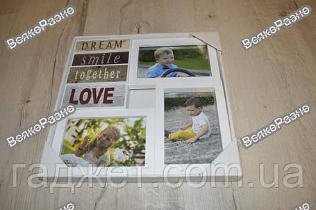 Фоторамка Коллаж Love 3 шт белая, фото 2