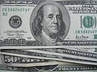 В связи с постоянным изменением курса валют, стоимость некоторых товаров на сайте может быть не актуальной.