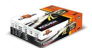 Комплект Биксенона по линзы H1 CYCLON 35W 4300K