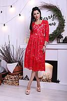 Платье Гипюрное нарядное красное беби дол миди