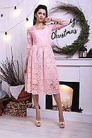 Платье Гипюрное нарядное персиковое беби дол миди