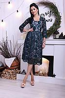 Платье Гипюрное нарядное бутылочное беби дол миди