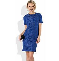 Синее платье-футляр с гипюровым передом