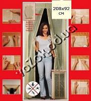 Самозакрывающиеся антимоскитные дверные сетки шторы на магнитных лентах и 2 магнитах Magnetism Window Screen, фото 1