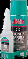Экспресс клей для камня и мрамора Akfix 710 200мл/65гр