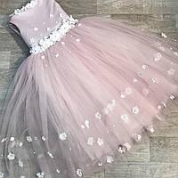 Детское нарядное платье для девочек на Новый год пудра с белыми цветами