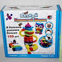 """Конструктор """"Липучка"""" 150 деталей"""