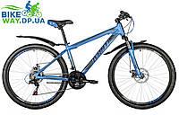 Велосипед 26 Avanti Premier 15 alu