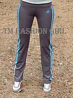 Женские спортивные штаны Adidas. Распродажа серый с голубыми лампасами, 46