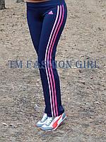 Женские спортивные штаны Adidas. Распродажа синий с розовыми лампасами, 48