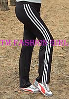 Женские спортивные штаны Adidas. Распродажа черный с белыми лампасами, 44