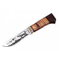Нож для охотников 1022, нескладной