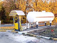 Газозаправочные станции