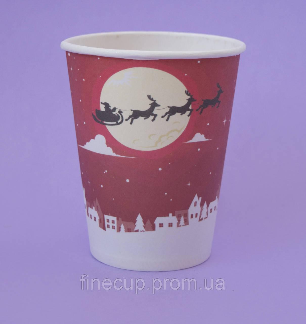 """Паперовий стаканчик/бумажный стаканчик """"новорічний"""" 250 мл"""