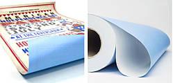 Сольвентная печать на Blue back бумаге