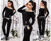 Стильный женский спортивный  костюм  -  13726 р-р 42 44 женская одежда в интернет магазине Украина