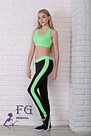 """Спортивный костюм женский """"Fitness"""". Распродажа модели салатовый, 42-44"""