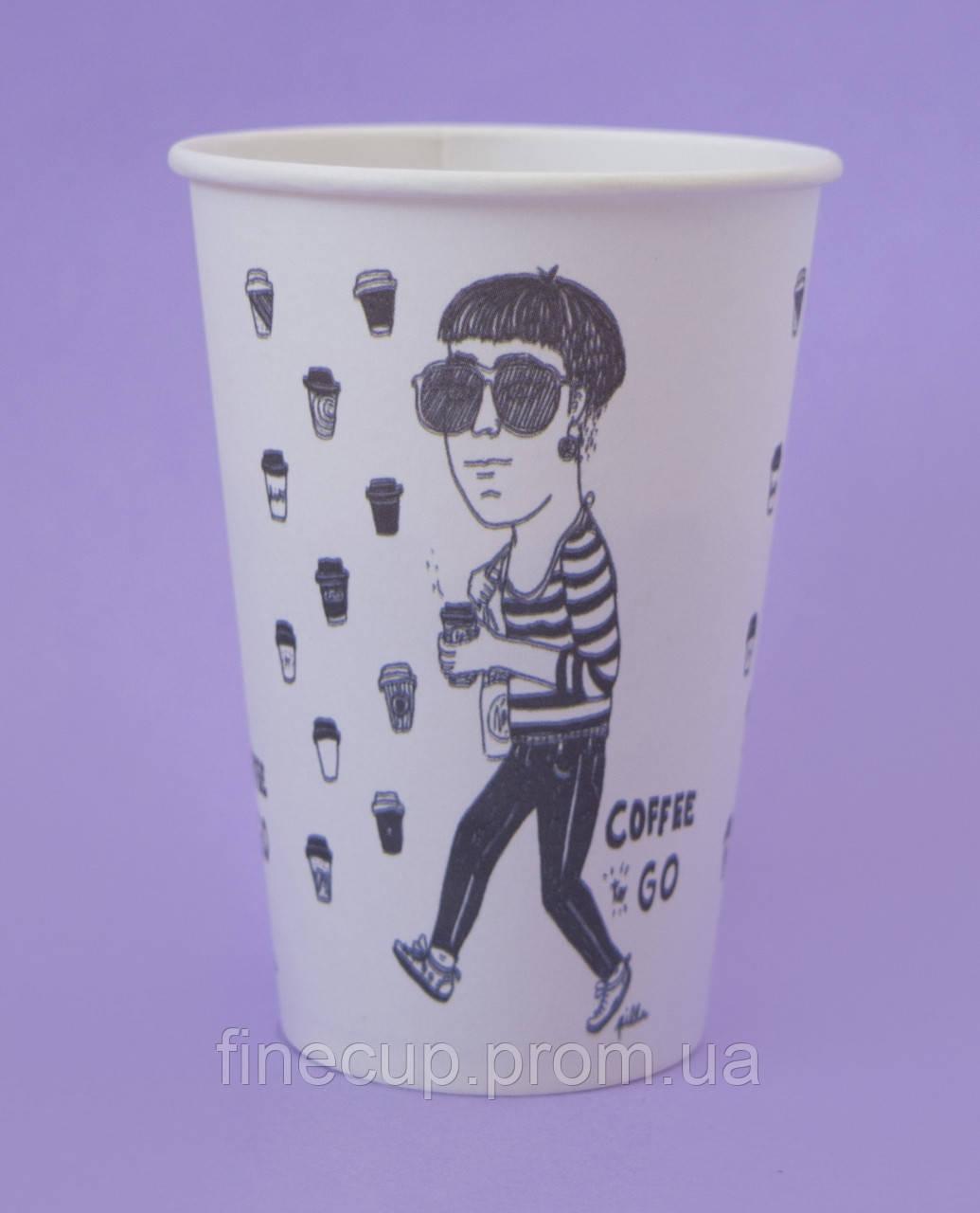 """Паперові стаканчики/бумажные стаканы """"coffee to go"""" 340 мл"""