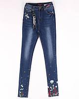 Женские демисезонные джинсы стретч 0121 (25-30, 6 ед.) Benfish, фото 1