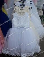 Детское платье бальное Прелесть (белое) Возраст 4-5 лет.