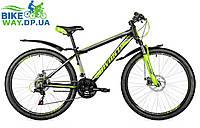 Велосипед 26 Avanti Sprinter 13 alu