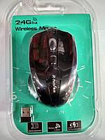 USB мышка RF-6220