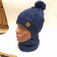 Набор шапка и хомут снуд для мальчика зимний на флисе