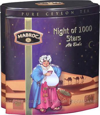 Чай 1001 Ночь от Mabroc 150 г банка
